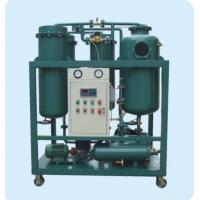 Quality Vacuum Turbine Oil Purifier for sale