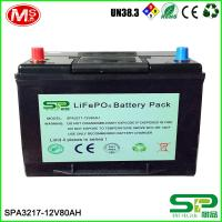 China 12V 80Ah LiFePO4 battery packs for Golf Cart with rechargeable lithium ion battery cell on sale