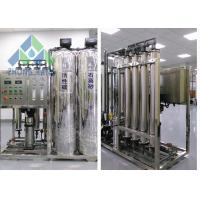 Quality Auto Control Marine Fresh Water Maker , Marine Reverse Osmosis Water System for sale