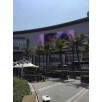 Best Weather Resistant Ip65 Front Service Led Display Screen P8 For Business wholesale