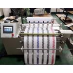 China Lab Testing Equipmen Zig Zag Writer Testing Machine with Writing Angle 60° to 90° for sale