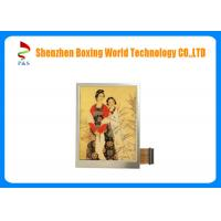 Quality Touch Screen TFT LCD Screen 250 Brightness And 45 Pins RGB Interface for sale