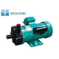 Quality Chemical Transfer Magnetic Drive Water Pump MP Series For Food Industry for sale