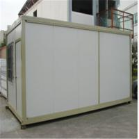 China Sandwich Panel Modern Energy Effective Shipping Container Homes for S modern Modular Homes on sale