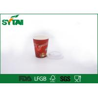 Best Custom Disposable Paper Cups For Hot Drinks / Hot Beverage Cups With SGS FDA Standard wholesale