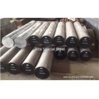 Quality DIN 1.2606 / AISI H12 Hot Work Tool Steel, 1.2606/H12 ESR round bars flat bars, 1.2606/H12 ESR steel plates sheets for sale
