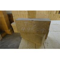 Quality Dry Pressed High Alumina Refractory Brick for sale