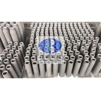 Buy cheap 300 - 500mm Long Silicon Carbide Tube Burner Nozzle Sisic Ceramic Burner from wholesalers