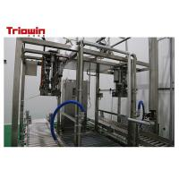 Quality Customized Plum Beverage Production Line For Turbid Juice Producing 380V/220V for sale