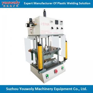 China Automatic Ultrasonic Plastic Case Welding Machine / File Folder / PP / PVC on sale