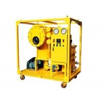 Quality Double-Stage Insulating Oil Purifier,Filtration,Recycling for sale