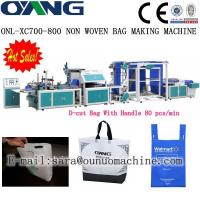 China ONL-XC700-800 Popular full automatic non woven bag making machine price on sale