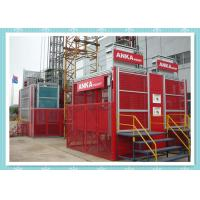 Quality Twin Cage 1.5 Ton Passenger And Material Hoist , Building Construction Hoist for sale