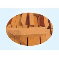 Buy cheap Low Porosity Fire Clay Bricks For Various Furnaces High Mechanical Strength from wholesalers