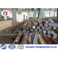 Quality Forged Welding H13 Tool Steel , Die Casting SKD61 Tool Steel Low Coefficient Of Friction for sale