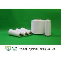 Buy cheap 50S/3 Sewing Thread 100% Virgin Fibre Polyester Sewing Thread In Ring Spinning from wholesalers