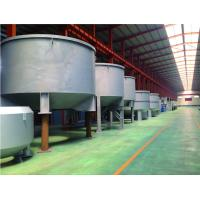 Quality ISO Certificated O-Type Hydrapulper for Paper and Pulp Processing Line for sale