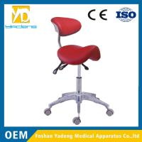Dental Stool With Hight Quality Imported Mute Casters Made in China