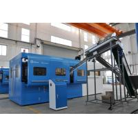Quality Fully Automatic Plastic Bottle Stretch Blow Molding Machine One Year Warranty for sale