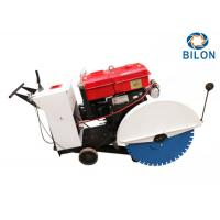 Quality 70cm Concrete Cutting Machine With Engine Diesel 15hp Water Cold for sale
