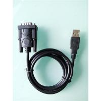 Best Usb To Serial RS232 -DB9 Type Adapter Multifunction Usb Cable Plug And Play wholesale