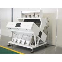 Quality High Capacity Color  Machine Optical Sorting Machine AC220V 50H for sale