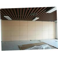 Quality Melamine Surface Panel Height 5m Acoustic Room Dividers For Conference Room / Foldable Partition Wall for sale