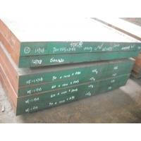 Quality Hot rolled 1.2738 Steel for sale