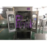 China 100-200BPM Juice Bottle Labeling Machine With Adjustable Touch Screen on sale