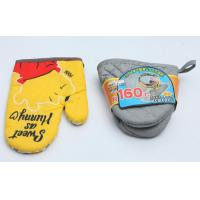 Quality Colorful? Fireproof Oven Mitts , High Temp Oven Mitts Thickened Plain Design for sale