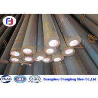 Buy cheap GCr15 /SAE52100/EN31 alloy steel round bar for bearing from wholesalers