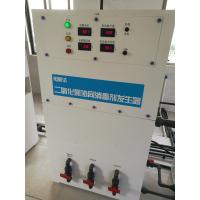 China Large Capacity Chlorine Dioxide Equipment By Electrolysis Saturated Salt Water on sale