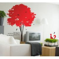 Quality Cool Tree Wall Flower Stickers G108 / Wall Sticker Art for sale