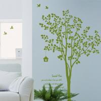 Quality Cool Personalised Wall Flower and Tree Stickers F324 / Decal Wall Stickers for sale