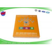 Buy cheap Moly Wire Wire EDM Consumables 0.18mm Dimensions 2000M / Spool Length from wholesalers