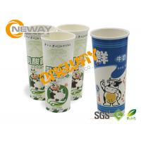 Best Corrugated Paper Custom Printed Gift Boxes And Packaging For Milk / Beer / Drinks wholesale