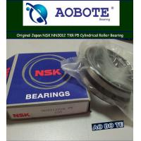 Quality Agriculture NSK NN3012 TKR P5 Cylindrical Roller Bearings With Brass Cage for sale