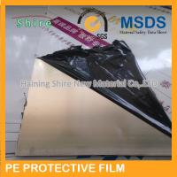 China High Adhesive Touch Screen Protector Film Clear Protective Tape For Mirror Board on sale