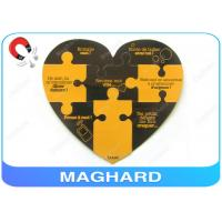 Quality Magnetic Puzzle Fridge Magnets Personalised , Refrigerator Custom Promotional Magnets for sale