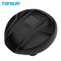 China Solar Power Charge Portable Automatic Car Umbrella Remote Control Sunshade Cover on sale