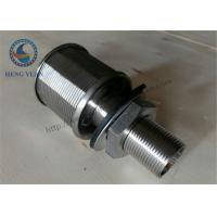 Buy cheap Stainless Steel 316L NPT Threaded Water Filter Nozzle Water Treatment System from wholesalers