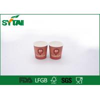Best Logo Printed Hot Drink Paper Cups / Disposable Tea Cups With Double PE Coated Paper wholesale
