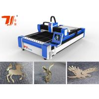China Beam Metal Laser Cutting Machine / Save Energy Stainless Steel Sheet Cutter on sale