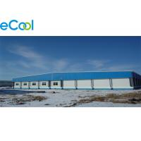 Quality Automatic 2000 Tons Meat Processing Plant Cold Room Storage For Meat Products for sale