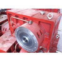Quality Weight 250kg Plastic Auxiliary Equipment PP PA ABS Capacity 150kg/H Gear Box for sale