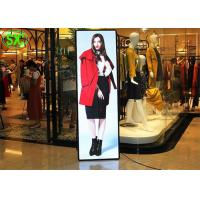 Quality Indoor P2.5 Full Color Outdoor Led Advertising Screens For Clothes Shop Advertising for sale