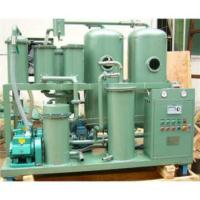 Buy cheap Lubricating Oil Purifier/gear Oil Purifier/engine Oil Purifier Series from wholesalers