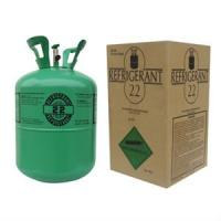China Freon R22 gas ,99.9%purity R22 refrigerant gas for sale on sale