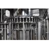 Buy cheap Monoblock Beverage Bottling Machine , Soft Drink Filling Machine With Irregular from wholesalers