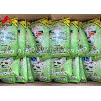Quality Public Health Pest Control Insecticide Carbaryl 85% WP for sale